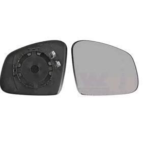 Spiegelglas, Außenspiegel mit OEM-Nummer 4538113800