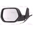 Offside wing mirror BLIC 9899969 Left, Electric, Convex, Electronically foldable, Primed