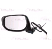 Offside wing mirror BLIC 9899974 Left, Electric, Convex, Primed