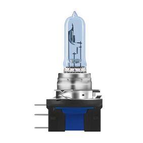 64176CBI Glühlampe, Fernscheinwerfer von OSRAM Qualitäts Ersatzteile