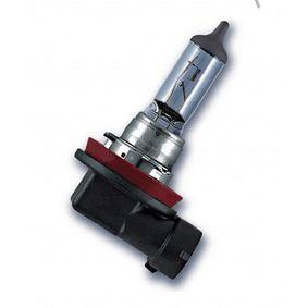 Крушка с нагреваема жичка, фар за дълги светлини 64212-01B онлайн магазин