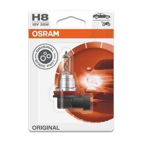 64212-01B Крушка с нагреваема жичка, фар за дълги светлини от OSRAM качествени части