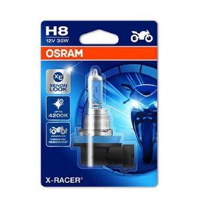 64212XR-01B Крушка с нагреваема жичка, фар за дълги светлини от OSRAM качествени части
