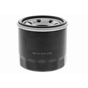 Filtro de aceite para motor A53-0500 ACKOJA