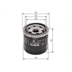 BOSCH Маслен филтър 2630035502 за AUDI, TOYOTA, HONDA, MAZDA, MITSUBISHI купете