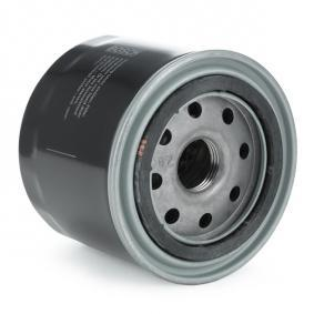 Oil filter BOSCH (0 451 103 316) for MAZDA 6 Prices