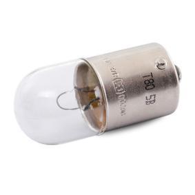 NEOLUX® Крушка с нагреваема жичка, мигачи (N245) на ниска цена