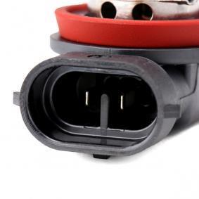 N711 Крушка с нагреваема жичка, фар за дълги светлини от NEOLUX® качествени части
