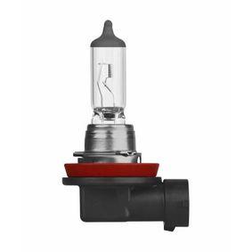 NEOLUX® Крушка с нагреваема жичка, фар за дълги светлини (N711) на ниска цена