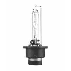 Крушка с нагреваема жичка, фар за дълги светлини NX2S онлайн магазин