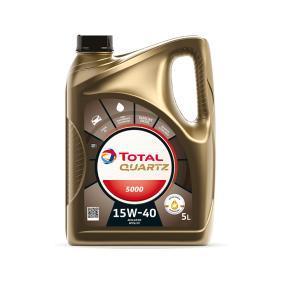 SAE-15W-40 Двигателно масло от TOTAL 2148645 оригинално качество