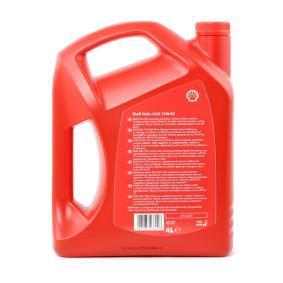HONDA Logo (GA3) 1.3 (GA3) 65 1999, Auto Öl SHELL Art. Nr.: 550039926 online