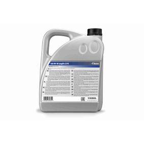 VAICO Моторни масла V60-0340 онлайн магазин