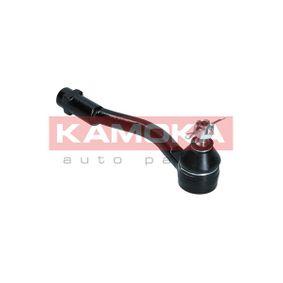 Beliebte Bremszange KAMOKA JBC0019 für BMW 3er 320 d 163 PS