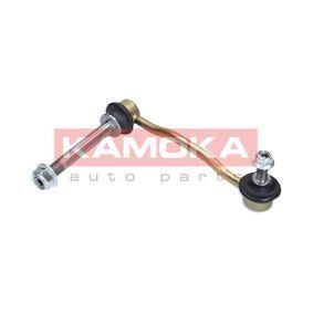 KAMOKA Bremssattel 34116753659 für BMW bestellen