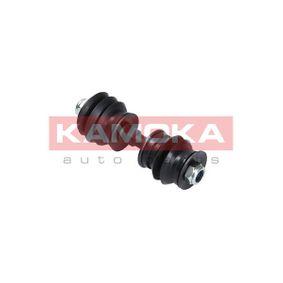 KAMOKA Bremssattel 34116753660 für BMW bestellen