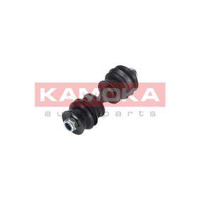 34116753660 für BMW, Bremssattel KAMOKA (JBC0032) Online-Shop