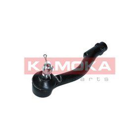 KAMOKA Bremssattel 96549788 für OPEL, CHEVROLET, DAEWOO bestellen