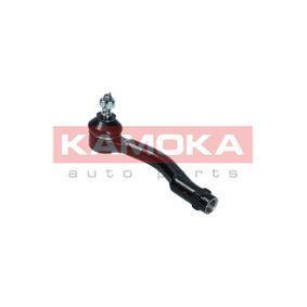 KAMOKA JBC0101 Bremssattel OEM - 96549788 OPEL, CHEVROLET, DAEWOO, GENERAL MOTORS, A.B.S., OEMparts, ATI, OSSCA günstig