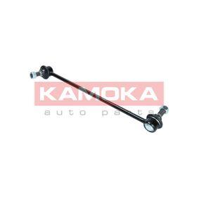 Popular Caliper KAMOKA JBC0446 for FIAT PANDA 1.2 60 HP