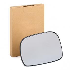 Spiegelglas, Außenspiegel VAN WEZEL Art.No - 3701831 kaufen
