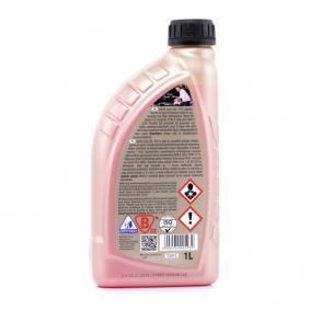 K2 Охладителна течност без вода T201C