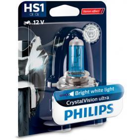Крушка с нагреваема жичка, фар за дълги светлини 12636BVBW онлайн магазин