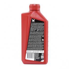 Valvoline Axle gear oil (866890)