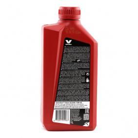 Valvoline Axle gear oil (866895)