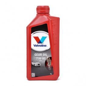 25 Хечбек (RF) Valvoline Трансмисионно масло 867068