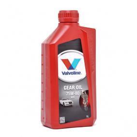 Valvoline ROVER 25 Трансмисионно масло (867068)