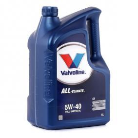 Моторни масла VALVOLINE (872277) на ниска цена