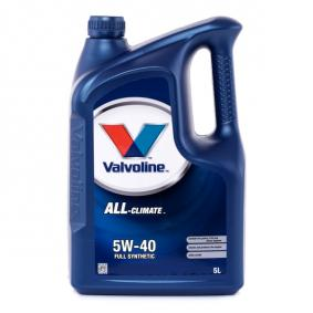 872281 Двигателно масло от Valvoline оригинално качество