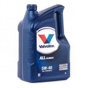 Моторни масла VALVOLINE (872281) на ниска цена