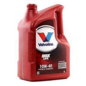 Моторни масла VALVOLINE (872330) на ниска цена
