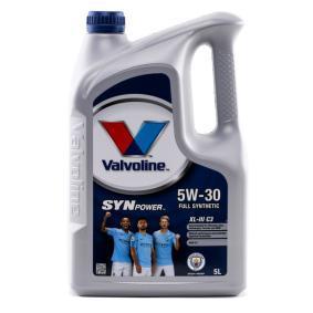 872375 Двигателно масло от Valvoline оригинално качество