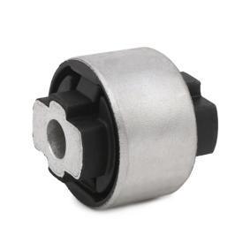 RIDEX Suspensión, Brazo oscilante (251T0178) a un precio bajo