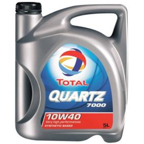 2202845 Двигателно масло от TOTAL оригинално качество