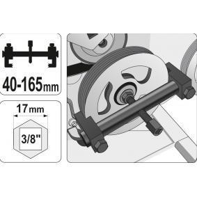 YATO Външна скоба (YT-25480) на ниска цена