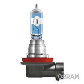 Glühlampe, Fernscheinwerfer 64212NL Online Shop