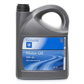19 42 046 Двигателно масло от OPEL GM оригинално качество