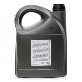 ROVER 800 Седан (XS) 820 I/SI (RS) 136 1992 Автомобилни масла OPEL GM (19 42 046) на ниска цена