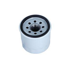 Transmission oil filter 26-1474 MAXGEAR