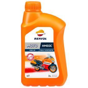 Двигателно масло (RP160D51) от REPSOL купете