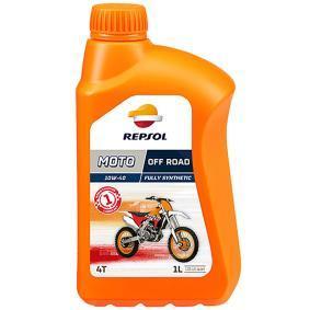 Двигателно масло (RP162N51) от REPSOL купете