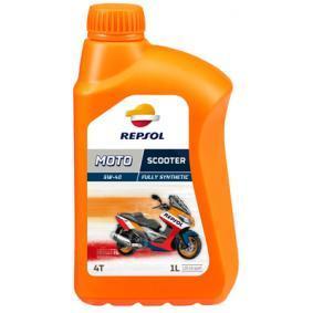 Двигателно масло (RP164L51) от REPSOL купете