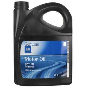 1942050 Двигателно масло от OPEL GM оригинално качество