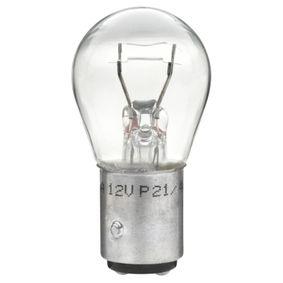 Крушка с нагреваема жичка, стоп светлини / габарити 8GD 178 560-031 онлайн магазин