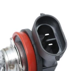 Крушка с нагреваема жичка, фар за дълги светлини 8GH 178 555-111 онлайн магазин