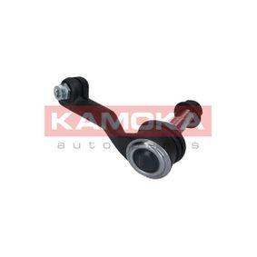 KAMOKA Spurkopf 9010034
